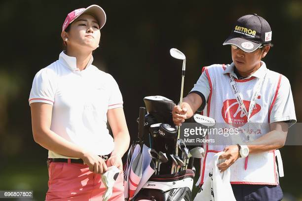 Miyu Shinkai of Japan looks on during the second round of the Nichirei Ladies at the on June 17 2017 in Chiba Japan