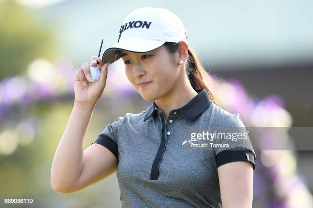 Miyu Shinkai of Japan reacts during the final round of the KKT Cup Vantelin Ladies Open at the Kumamoto Airport Country Club on April 16 2017 in...