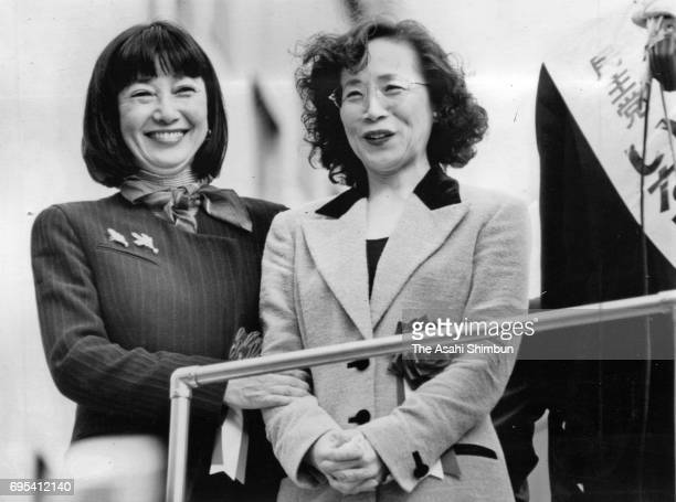 Miyuki Hatoyama wife of Yukio Hatoyama and Nobuko Kan wife of Naoto Kan are seen at a street speech as the general election campaign continues on...