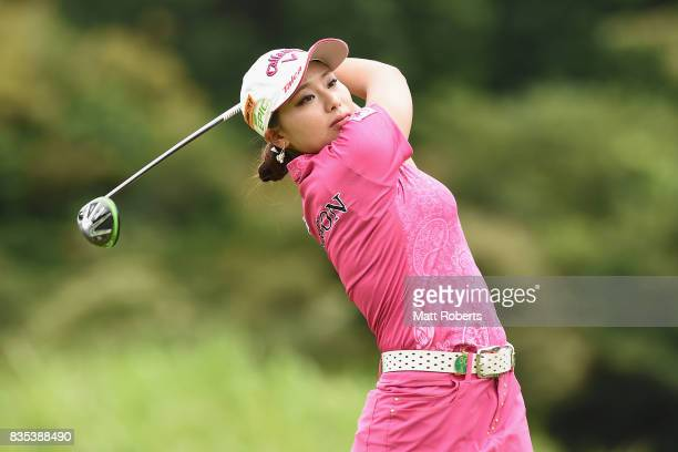 Miyuki Takeuchi of Japan hits her tee shot on the 12th hole during the second round of the CAT Ladies Golf Tournament HAKONE JAPAN 2017 at the...