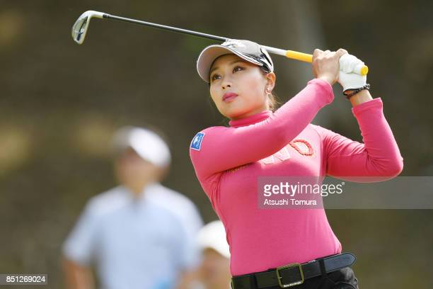 Miyuki Takeuchi of Japan hits her tee shot on the 4th hole during the first round of the Miyagi TV Cup Dunlop Ladies Open 2017 at the Rifu Golf Club...
