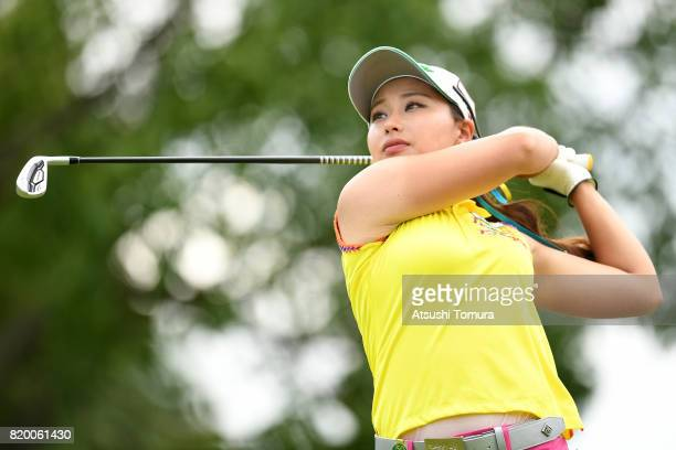Miyuki Takeuchi of Japan hits tee shot on the 16th hole during the first round of the Century 21 Ladies Golf Tournament 2017 at the Seta Golf Course...