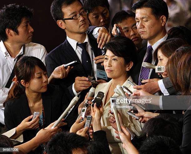 Mizuho Fukushima secretary general of the Social Democratic Party of Japan and minister for consumer affairs and birthrate issues is surrounded by...