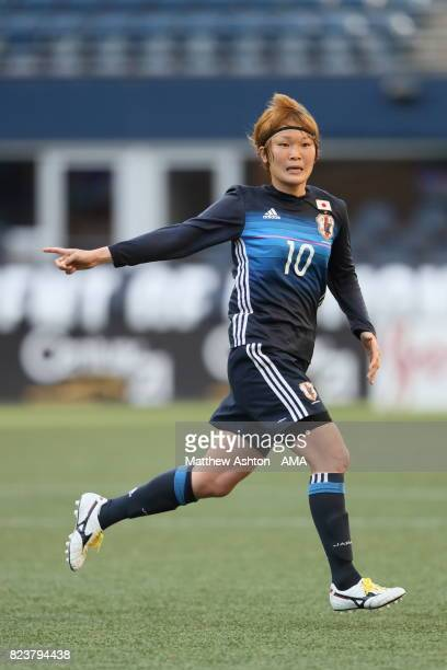 Mizuho Sakaguchi of Japan during the 2017 Tournament Of Nations match between Japan and Brazil at CenturyLink Field on July 27 2017 in Seattle...