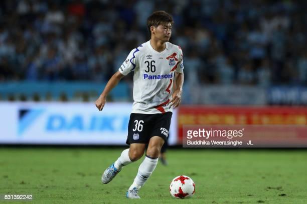 Mizuki Ichimaru of Gamba Osaka in action during the JLeague J1 match between Gamba Osaka and Jubilo Iwata at Suita City Football Stadium on August 13...