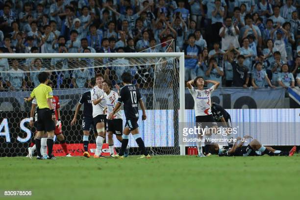 Mizuki Ichimaru of Gamba Osaka reacts during the JLeague J1 match between Gamba Osaka and Jubilo Iwata at Suita City Football Stadium on August 13...