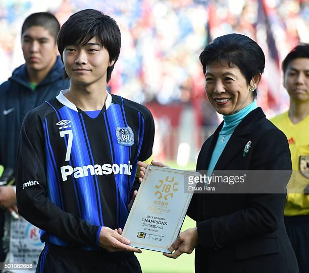 Mizuki Ichimaru of Gamba Osaka Youth and Princess Hisako Takamado pose for photos prior to the Prince Takamado Trophy All Japan Youth Football League...