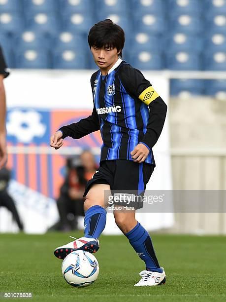 Mizuki Ichimaru of Gamba Osaka Youth in action during the Prince Takamado Trophy All Japan Youth Football League Championship match between Kashima...