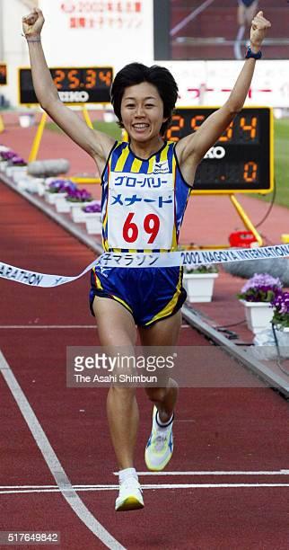 Mizuki Noguchi of Japan celebrates winning the 23rd Nagya International Women's Marathon at the Mizuho Athletic Stadium on March 10 2002 in Nagoya...