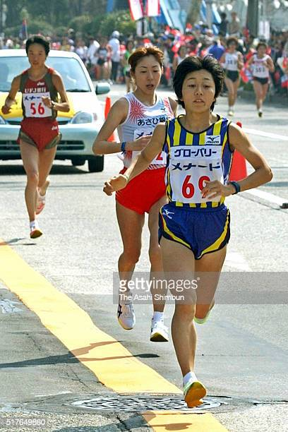 Mizuki Noguchi of Japan leads during the 23rd Nagya International Women's Marathon on March 10 2002 in Nagoya Aichi Japan
