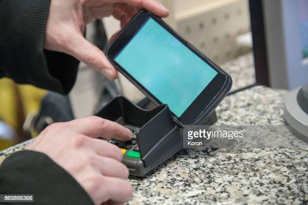 Mobile/Contactless Payment - entering password