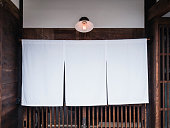 Mock up Sign Japan Shop Traditional style white cloth hanging front door