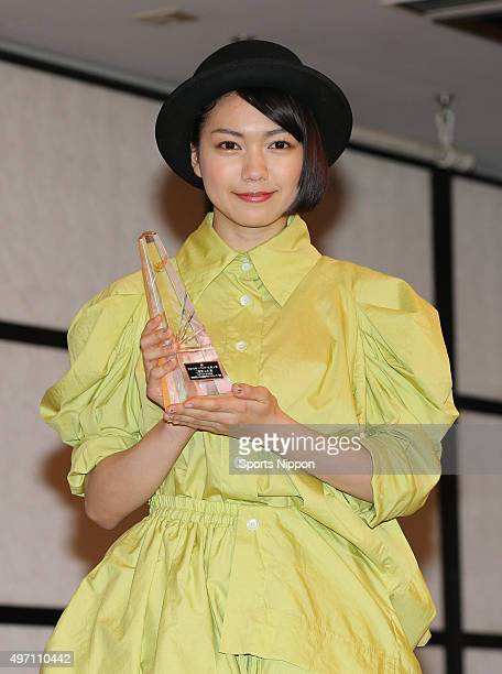 Model/ Actress Fumi Nikaido attends the Elandor award ceremony on February 5 2015 in Tokyo Japan