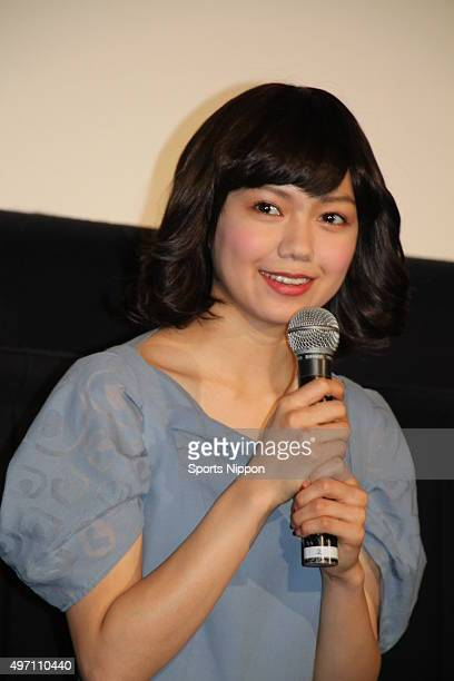 Model/ Actress Fumi Nikaido attends the premier of 'Kamurobamurae' on April 4 2015 in Tokyo Japan