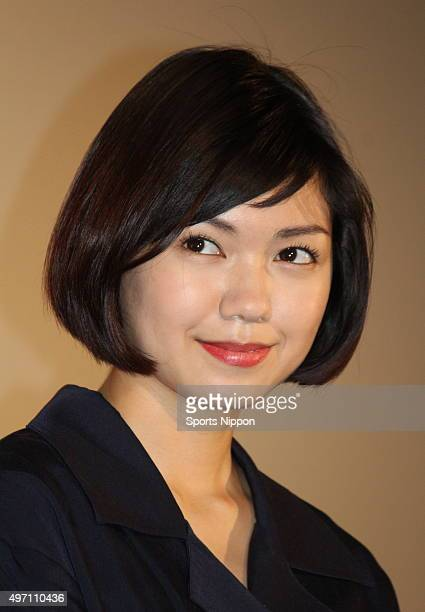 Model/ Actress Fumi Nikaido attends the premier of 'La La La at Rock Bottom' on February 14 2015 in Tokyo Japan