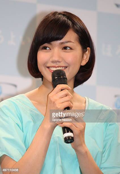 Model/ Actress Fumi Nikaido attends the Suntory press conference on March 16 2015 in Tokyo Japan