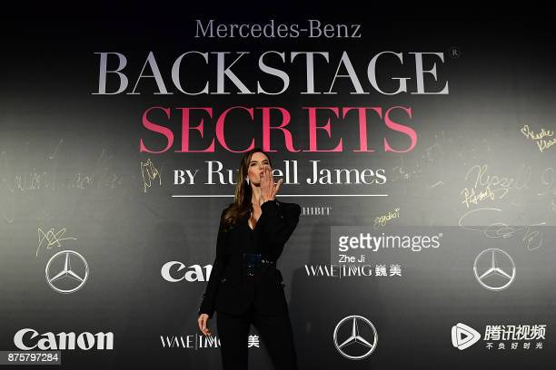 Model Alessandra Ambrosio attends the MercedesBenz 'Backstage Secrets' By Russell James Book Launch Shanghai Exhibit Opening Party at Harbor City...