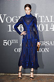 Model Amanda Welsh attends Vogue Italia 50th Anniversary Event on September 21 2014 in Milan Italy
