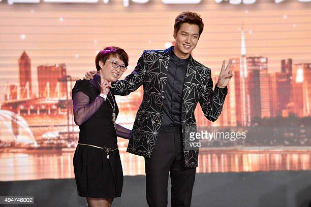 Model and actor Lee Min Ho attends an appreciation dinner of LG on October 28 2015 in Guangzhou Guangdong Province of China