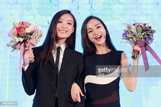 Model and actress Angelababy and actress Ni Ni attend premiere press conference of new film 'Bride Wars' directed by Tony Chan on August 17 2015 in...