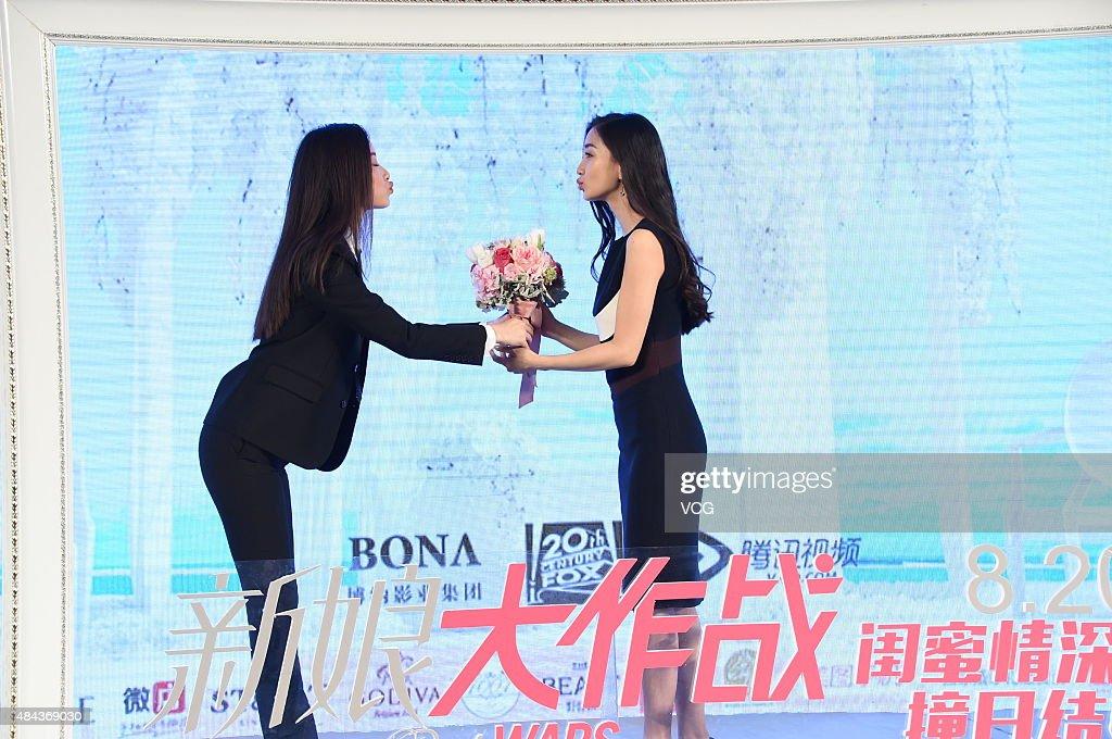 """Bride Wars"" Beijing Premiere Press Conference"