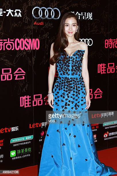 Model and actress Angelababy arrives at the red carpet of 2015 Cosmo Beauty Awards Ceremony at Yuz Museum on November 5 2015 in Shanghai China