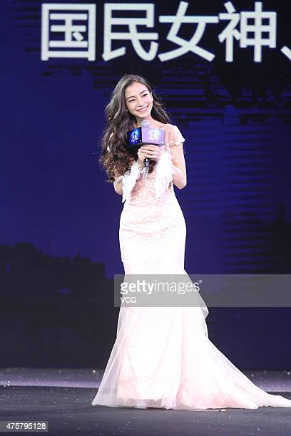 Model and actress Angelababy promotes Massive Multiplayer Online RolePlaying Game on June 3 2105 in Beijing China