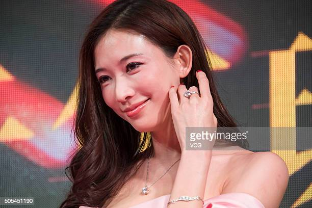 Model and actress Chiling Lin attends a commercial event on January 17 2016 in Yancheng Jiangsu Province of China
