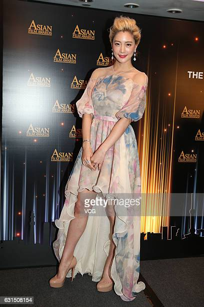 Model and actress Clara Lee attends the press conference of the 11th Asian Film Awards on January 11 2017 in Hong Kong China