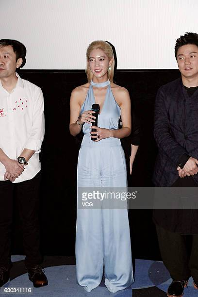 Model and actress Clara Lee attends the screening of film 'Some Like It Hot' on December 20 2016 in Shenzhen Guangdong Province of China
