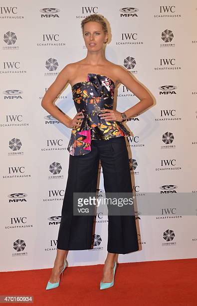 Model and actress Karolina Kurkova of the Czech Republic attends IWC Night as part of 2015 Beijing International Film Festival on April 17 2015 in...