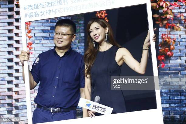 Model and actress Lin Chiling attends a promotional event for Chinese Amap on July 19 2017 in Beijing China
