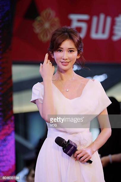 Model and actress Lin Chiling attends an activity of wedding jewelry brand Cemni on September 13 2016 in Shenzhen Guangdong Province of China