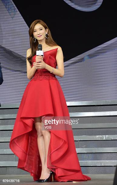 Model and actress Lin Chiling attends an endorsement event of solar appliances manufacturer 'Sunrain' on December 12 2016 in Lianyungang Jiangsu...