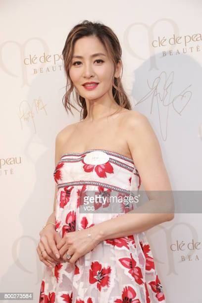 Model Chow Mankei attends Cle De Peau Beaute banquet on June 23 2017 in Hong Kong China