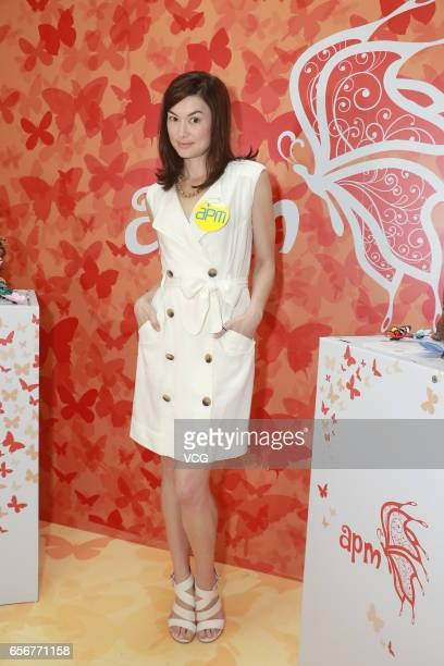 Model Danielle Peita Graham of Malaysia attends a commercial event of APM shopping mall on March 23 2017 in Hong Kong China