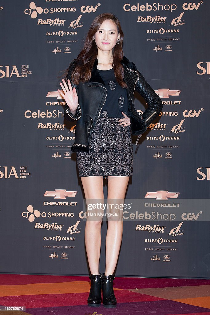 Model Hye Park attends 2013 Style Icon Awards at CJ E&M Center on October 24, 2013 in Seoul, South Korea.