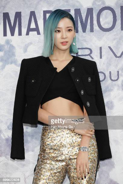 Model Irene Kim attends the 'Mademoiselle Prive' exhibition at the DMuseum on June 21 2017 in Seoul South Korea