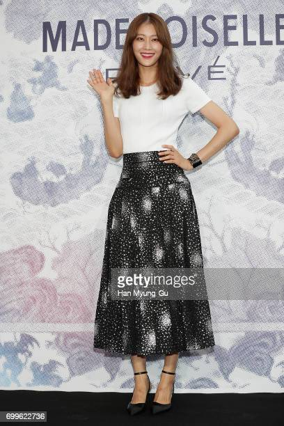 Model Lee HyunYi attends the 'Mademoiselle Prive' exhibition at the DMuseum on June 21 2017 in Seoul South Korea