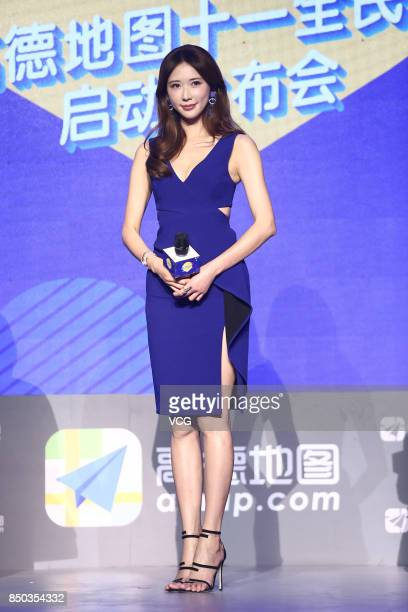 Model Lin Chiling attends a commercial activity on September 20 2017 in Beijing China