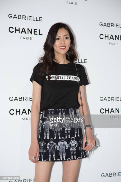 Model Liu Wen attends the release conference of Gabrielle Chanel perfume at Minsheng Art Museum on August 16 2017 in Beijing China