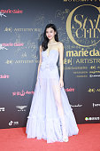 CHN: 2018 Marie Claire Style China Awards