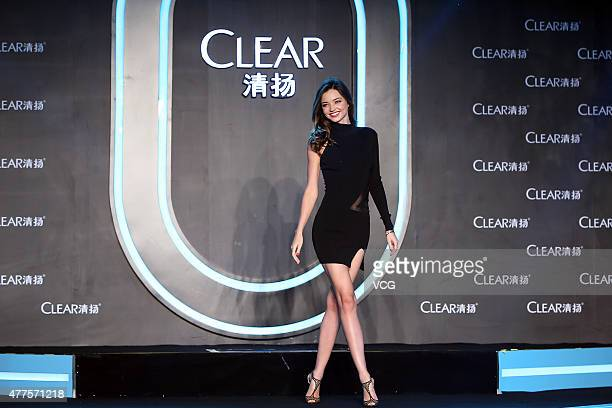 Model Miranda Kerr attends CLEAR commercial activity on June 18 2015 in Shanghai China