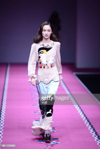 A model showcases designs on the runway at MercedesBenz Presents VIVETTA collection during MercedesBenz China Fashion Week Autumn/Winter 2017/2018 at...