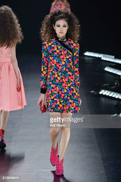 A model showcases designs on the runway during the KEITA MARUYAMA show as part of Mercedes Benz Fashion Week Tokyo A/W 2016/2017 at Shibuya Hikarie...