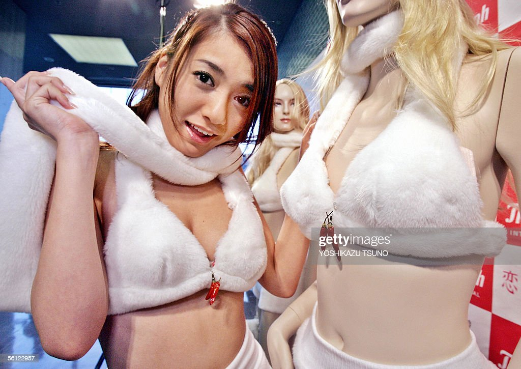 New High-Tech Women Thermal Underwear