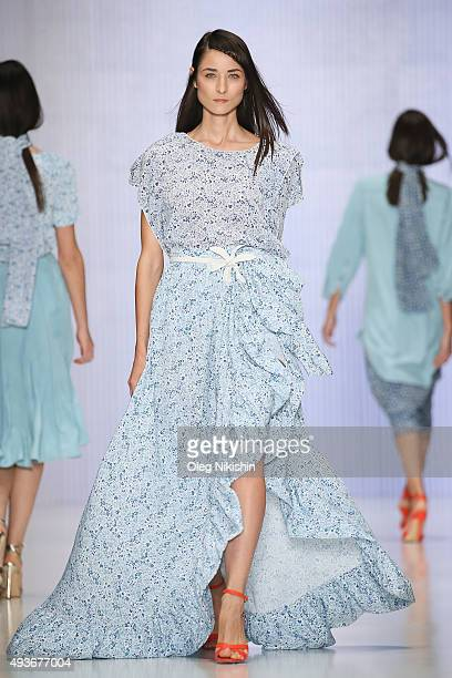 A model walks the runway at the BGN styled by Alexander Rogov show during day 1 of Mercedes Benz Fashion Week Russia SS16 at Manege on October 21...