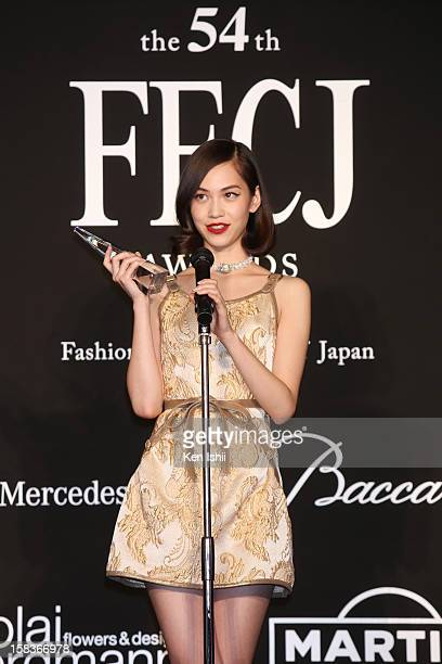 Model/Actress Kiko Mizuhara poses for photography during the 54th Fashion Editors Club of Japan Awards at MercedesBenz Connection on December 14 2012...