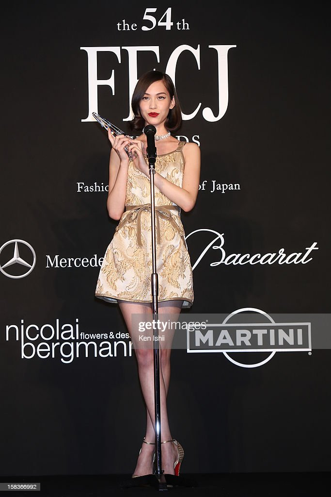 Model/Actress Kiko Mizuhara receives the Model of the Year award during the 54th Fashion Editors Club of Japan Awards at Mercedes-Benz Connection on December 14, 2012 in Tokyo, Japan.