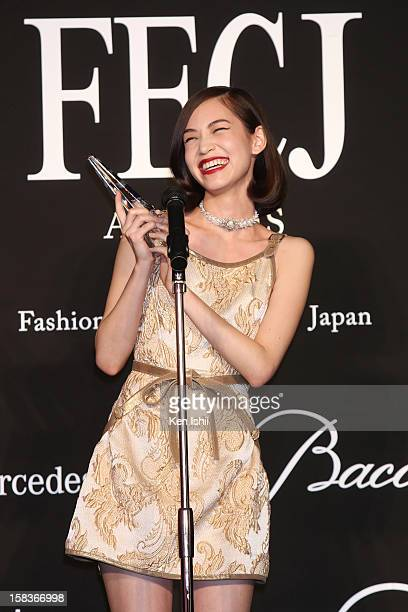 Model/Actress Kiko Mizuhara receives the Model of the Year award during the 54th Fashion Editors Club of Japan Awards at MercedesBenz Connection on...